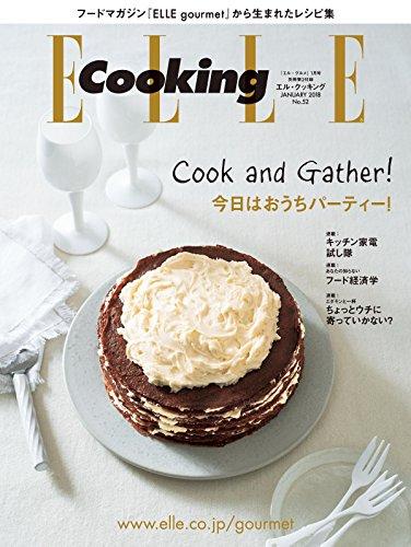 ELLE gourmet 2018年1月号 画像 D