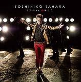 Toshihiko Tahara - Tokimeki Ni Uso Wo Tsuku (CD+DVD) [Japan CD] QWCF-70023