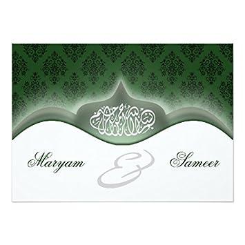 Islamisches Hochzeits Verlobung Bismillah 12 7 X 17 8 Cm