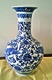 Chinese Blue and White Dancing Twin Dragons Vase