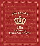 奥華子 10th Anniversary Special Concert 2015 [Blu-ray]