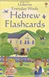 img - for Everyday Words Flashcards: Hebrew by Kirsteen Rogers (2009-07-31) book / textbook / text book