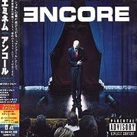 Encore Japanese Dvd