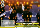 Weiss Schwarz - Highest Stage (19b) - IMC/W41-TE19b - TD (IMC/W41-TE19b) - Trial Deck: The iDOLM@STER Cinderella Girls