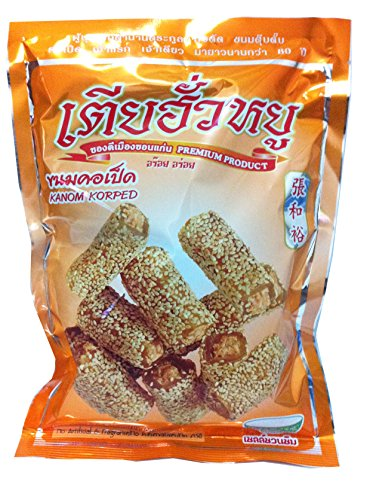 """Kanom Korped"", Peanut Bar with White Sesame, Premium Snack From Khonkaen, Thailand. (2 Packs)"