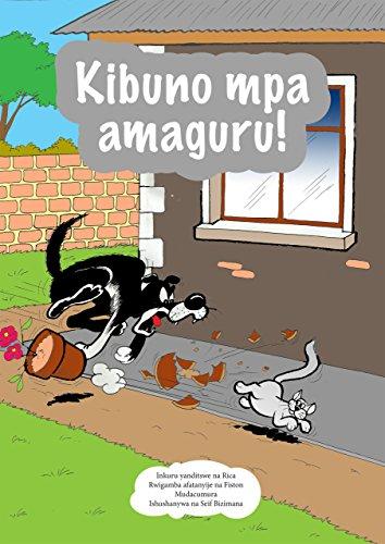 kibuno-mpa-amaguru-kinyarwanda