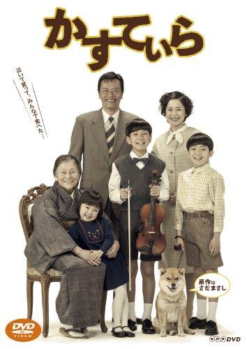 Japanese TV Series - Castella (2DVDS) [Japan DVD] NSDS-19452 Castello Series