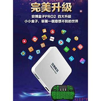 Image of 2019 UBOX6 Model UPRO2 Unblock I950 PRO2 UBox6 Gen6 Bluetooth Chinese HK Korea Taiwan Japanese Asian