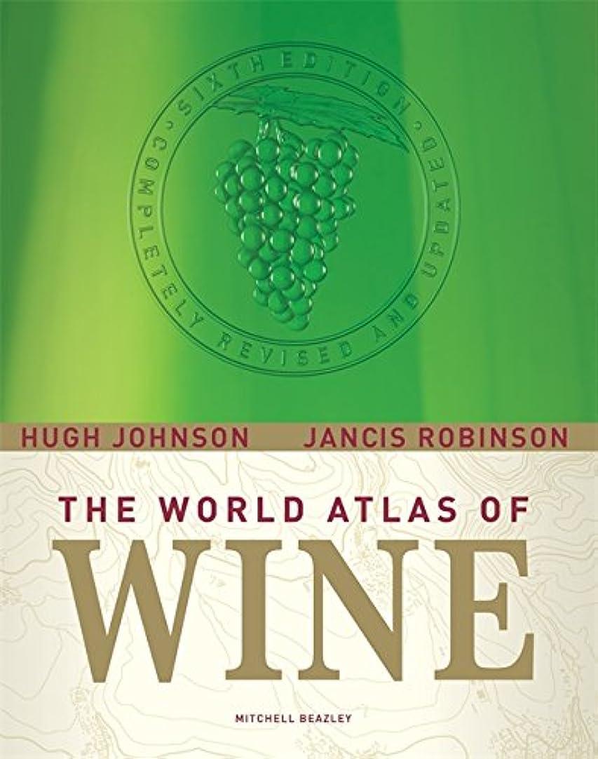 連隊看板ブランド名Wine Atlas of Germany