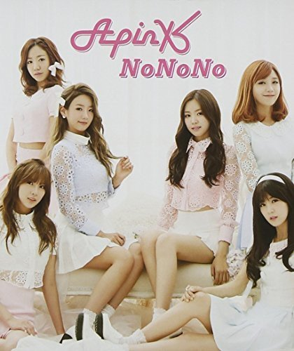 Apink - Nonono: Eunji Version (Japan - Import)