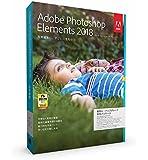 【旧製品】Adobe Photoshop Elements 2018 日本語版 乗換え・アップグレード版 Windows/Macintosh版