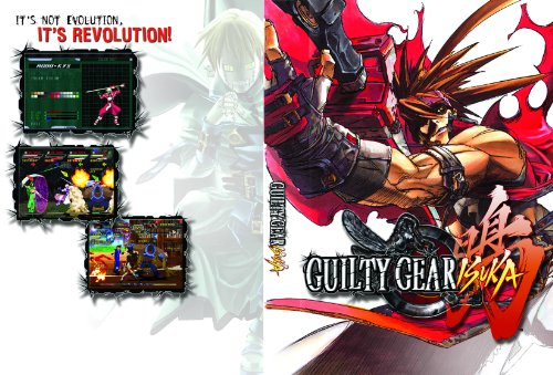 Guilty Gear Isuka - 7