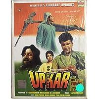 Upkar (video cd)