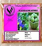 Amrut 3V PRODUCTS: Kandankathiri Powder 100g | Solanum Xanthocarpum Powder