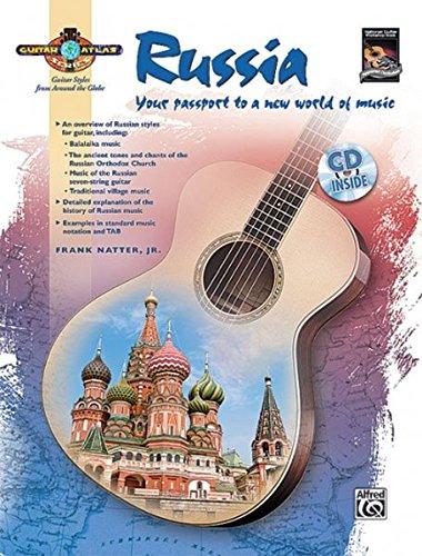 Guitar Atlas - 8