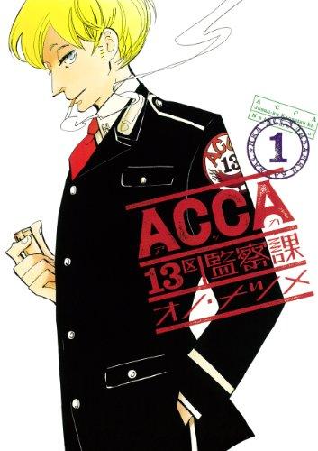 ACCA 13ku kansatsu-ka - Vol.1 (Big Gangan Comics) Manga
