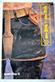 img - for Cris & cris (Coleccion La llave la tengo yo) (Spanish Edition) book / textbook / text book