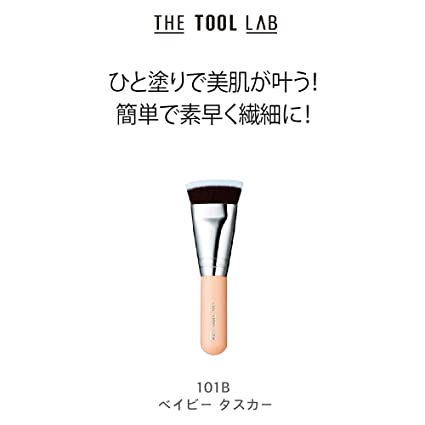 THE TOOL LAB  product image 3