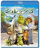 シュレック3 ブルーレイ&DVDセット [Blu-ray]