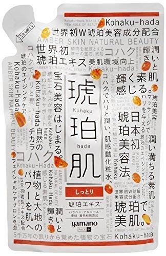 Yamano Skin Care - 6