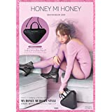HONEY MI HONEY SEASON BOOK 2018