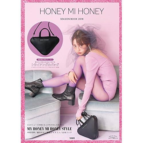HONEY MI HONEY SEASON BOOK 2018 画像 A