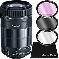 Canon EF-S 55-250mm F4-5.6 IS STM Zoom Lens Bundle for Canon DSLR Cameras