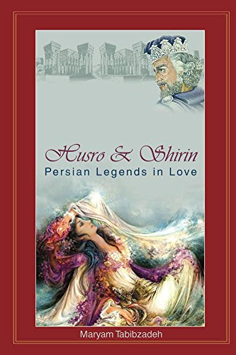 Husro & Shirin by Maryam Tabibzadeh