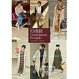 辺見えみり EMIRI Coordinate Sample 小さい表紙画像