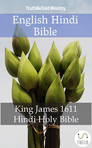 English Hindi Bible: King James 1611 - Hindi Holy Bible (Parallel