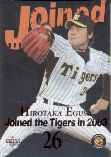 BBM2007 阪神タイガース Joined Tigeres in same year No.JT7 江草仁貴の商品画像