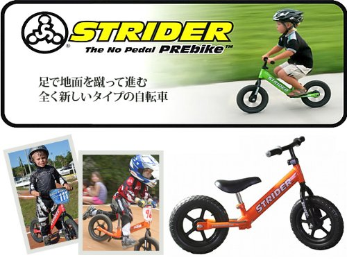 STRIDER ストライダー キッズ用 ランニングバイク ストライダー グリーン【並行輸入品】