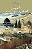 img - for Israel as a gift of the Arabs book / textbook / text book