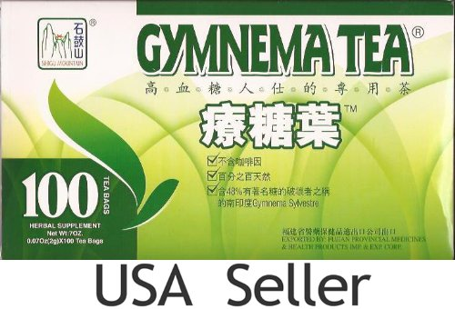 Diabetes Tea - Gymnema Green Tea For Diabetics, No Caffeine