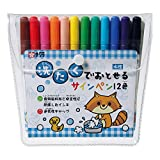 Sakura 12 color felt-tip pen disappear in the washing