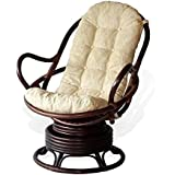 SunBear Furniture Lounge Swivel Rocking Java Chair Natural Handmade Rattan Wicker with Cream Cushion, Dark Brown