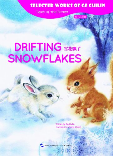 Drifting Snowflakes (Selected Works of Ge Cuilin: Tales of the Forest Series)(English-Chinese Edition) -