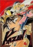 Kazan, Volume 4 by Gaku Miyao (2001-04-01)