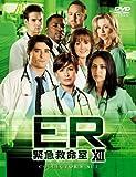 [DVD]ER緊急救命室 XII 〈トゥエルブ・シーズン〉DVDコレクターズセット