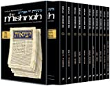 img - for Yad Avraham Mishnah Series: Seder Moed - Personal Size slipcased 11 Volume Set book / textbook / text book