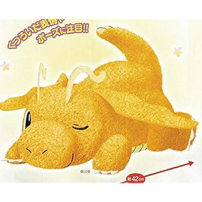 Plush Dragonite Doll Fuzzy Stuffed Animal 18 Inches Big Size Yellow Banpresto: Toys & Games