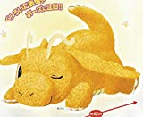 Plush Dragonite Doll Fuzzy Stuffed Animal 18 Inches Big Size Yellow Banpresto