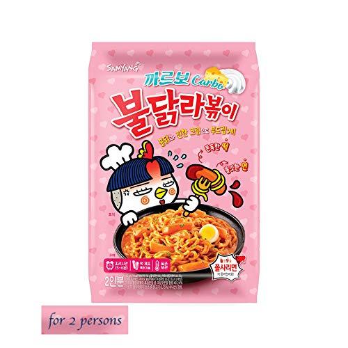 Samyang Carbo Ra-bokki Buldak Chicken Flavored Rice Cake Ramem Noodles 2019 New (Best Instant Noodles 2019)