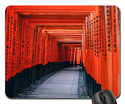 Mouse Pads - Architecture Japan Kyoto Path Shinto Temple