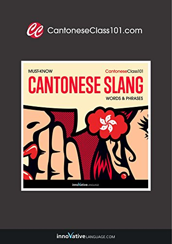 Learn Cantonese: Must-Know Cantonese Slang Words & Phrases (English Edition)