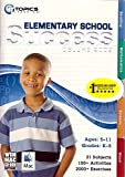 Software : Elementary School Success Deluxe 2009 [Old Version]
