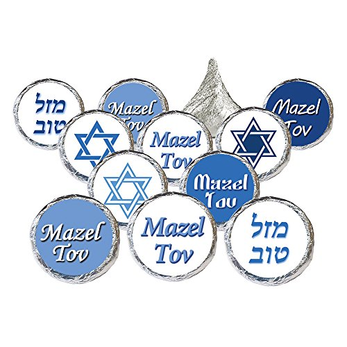 - Bar Mitzvah Mazel Tov Candy Stickers - Blue (Set of 324)