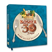 Going Kosher In 30 Days! -- Everything You Need to Know about Kosher