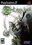 Shin Megami Tensei: Digital Devil Saga - PlayStation 2
