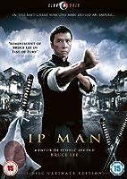 IP Man - Subtitled